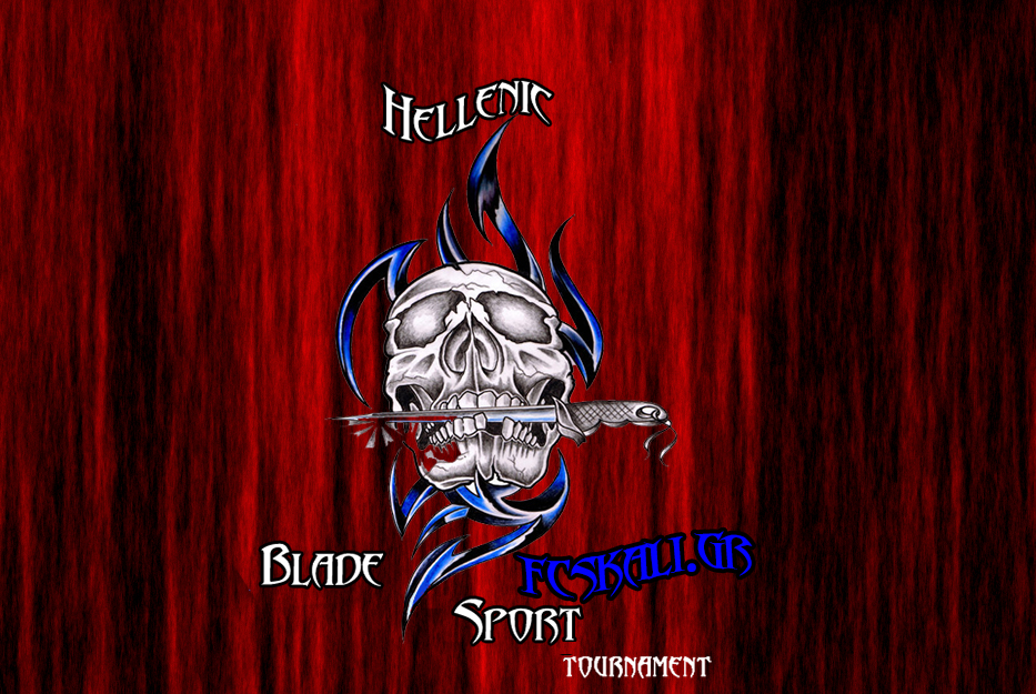 hellenic bladesportweb