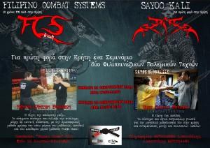 Fcs-&-Sayoc-Seminar